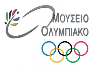 """ΠΡΟΣΚΛΗΣΗ """"Olympic Day Run"""" Greece"""